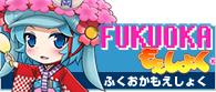 http://fukuoka-moeshoku.com/