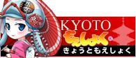 京都もえしょくプロジェクト