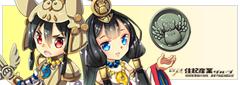 王族キャラクター&ハニワ擬人化