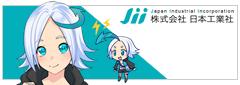 日本工業社擬人化