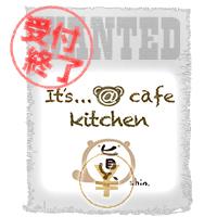 沖縄そば&島豆腐 擬人化 募集