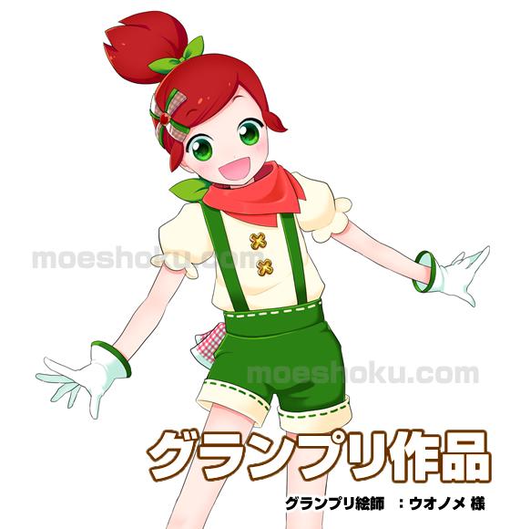 naganuma-gp.jpg